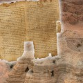 manuscrits-qumran