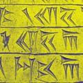 naissance-ecriture-cuneiforme
