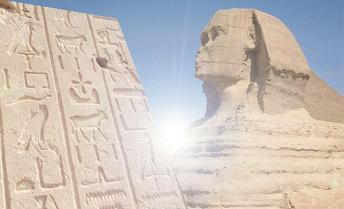 L'héritage spirituel de l'ancienne Égypte