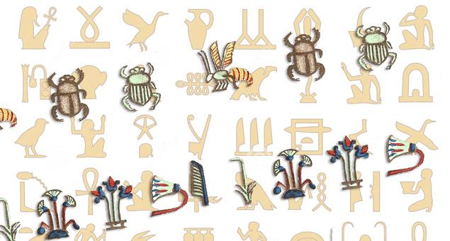 Approche ludique de l'écriture hièroglyphique égyptienne