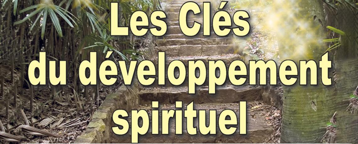 Colloque U.R.C.I, Samedi 10 novembre 2018 de 9h à 17h30 : «Les clés du développement spirituel»
